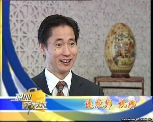 """湖北餐饮巨擘""""小蓝鲸""""董事长刘国梁介绍姚柳"""