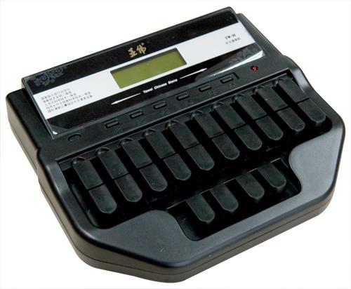 亚伟YW-II型速录机(新款)