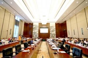 武汉市产业发展空间布局规划全国专家评审会