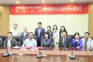 2016年度国家语委科研机构工作会议