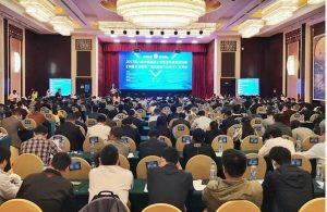 2017第八届中国国际水溶性肥料高层论坛暨《中国水溶肥推广模式影响力白皮书》发布会