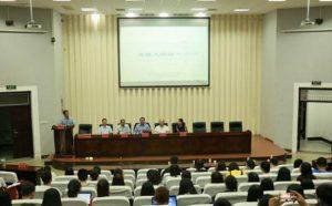 知识产权南湖论坛  德恒大讲坛第六讲  《华为知识产权创新与应用》