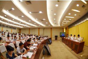 全省综合交通运输体系建设工作电视电话会议