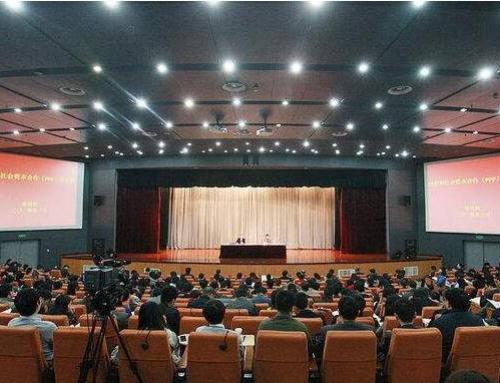 全省政府和社会资本合作(PPP)培训班